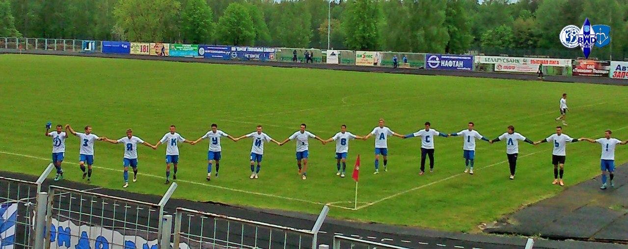 Фанат брестского «Динамо» опять пошел пешком на выездной матч любимой команды