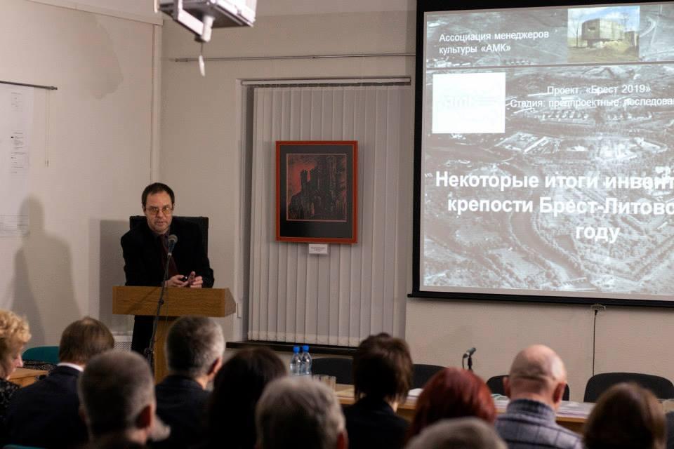 Исследователи обсудили вопрос включения Брестской крепости в Список ЮНЕСКО